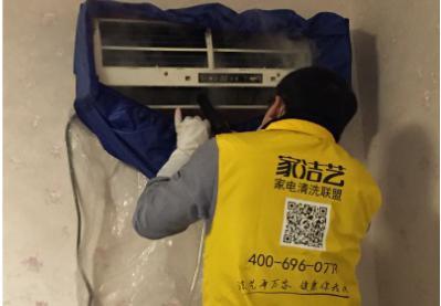 家电清洗技术:如何将空调变成空气净化器!