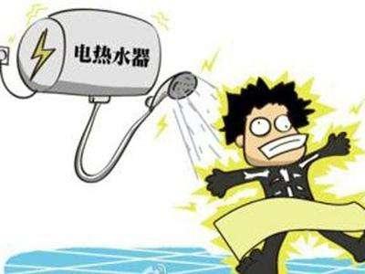 热水器里的这个小东西,不注意将耗电1000度?