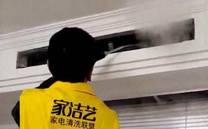 中央空调怎么清洗?清洗一次多少钱?