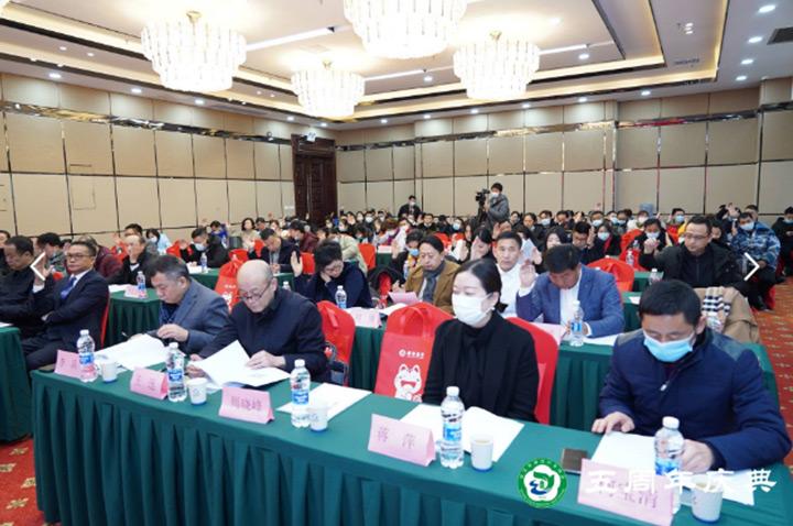热烈祝贺武清协第二届一次会员大会暨五周年庆典胜利召开