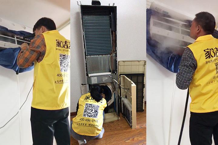家电清洗 创业项目