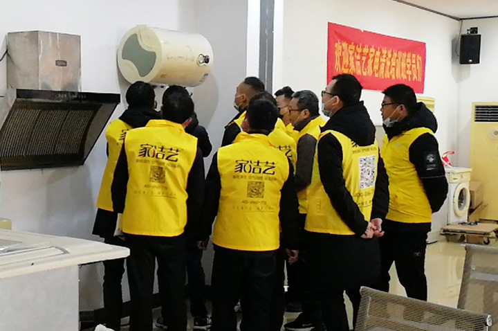 【2021首期】家电清洗培训班回顾(3月4-5日)