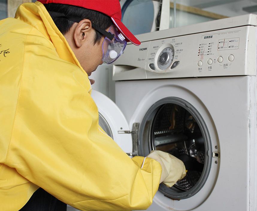 为什么要强调定期清洗洗衣机?