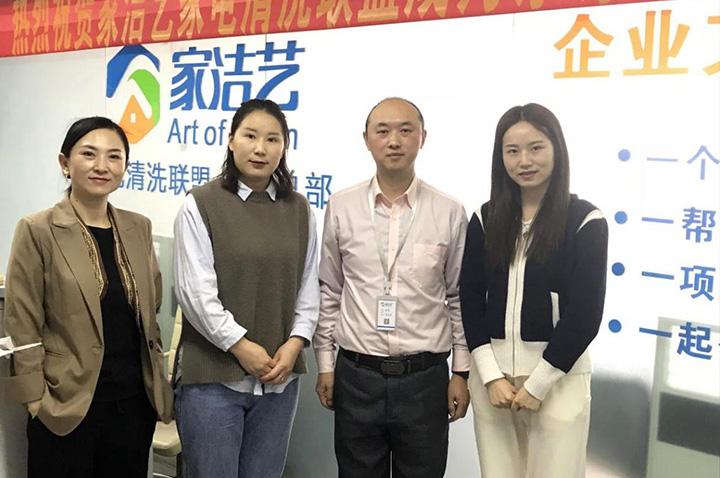 湖北省清洗保洁行业协会领导莅临我司调研