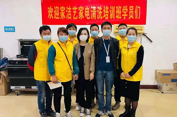 湖北省清协领导与家洁艺学员合影