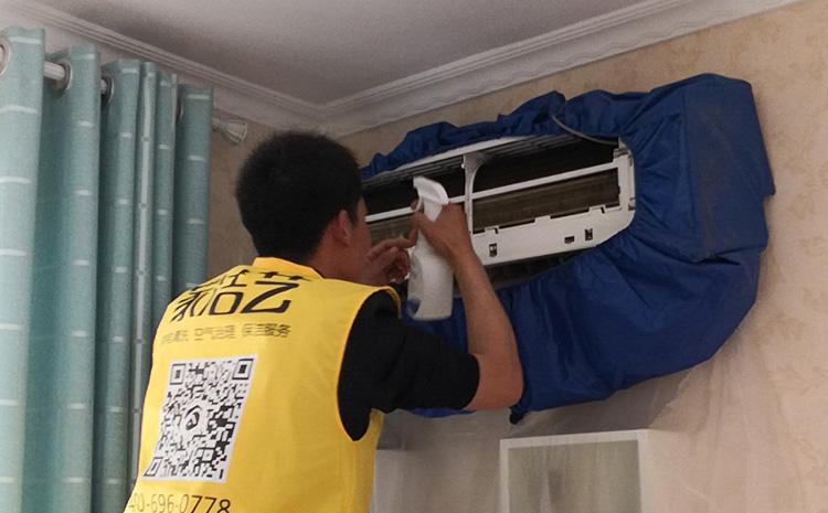 家电清洗项目到底有什么优势?