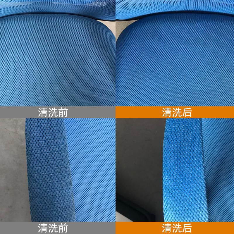 座椅清洗前后对比