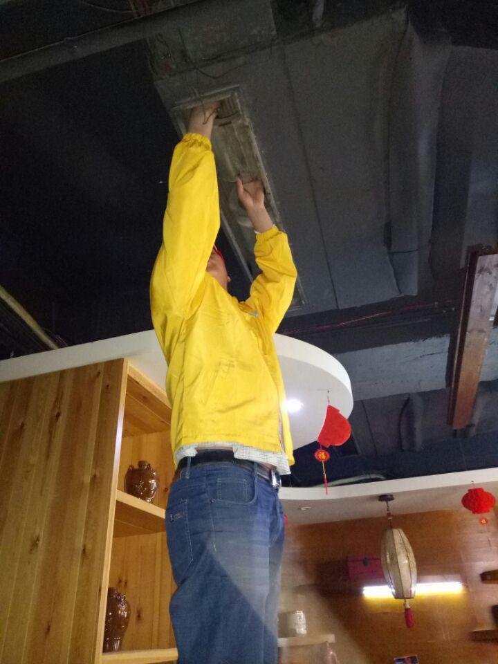 家洁艺会员商用中央空调清洗中