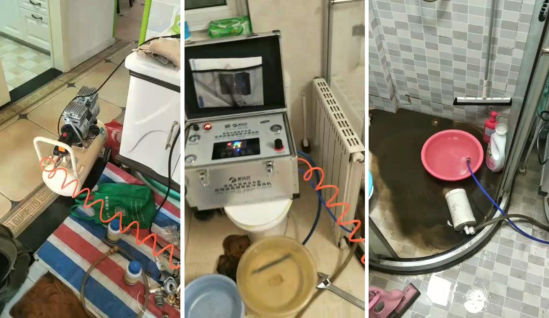 家洁艺会员给家庭用户清洗地暖中