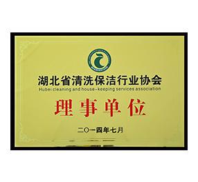 省清协 · 理事单位